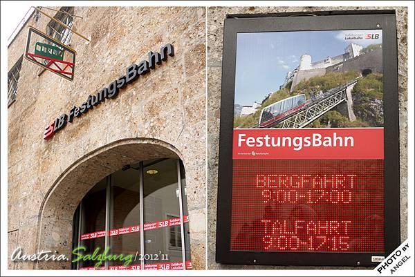 前往薩爾斯堡城堡的登山纜車