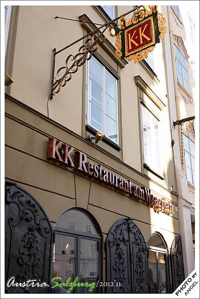 這也是老字號餐廳---K+K