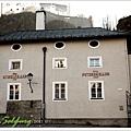 德語區歷史最悠久的聖彼得修道院