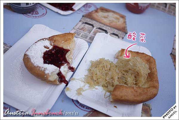 甜甜圈加酸菜...好吃