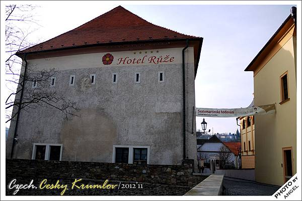 捷克最古老的耶穌會宿舍建築---薔薇飯店