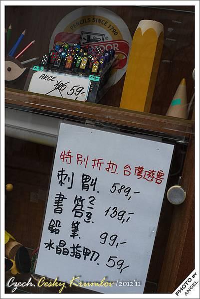 其實台灣比你想像中還紅