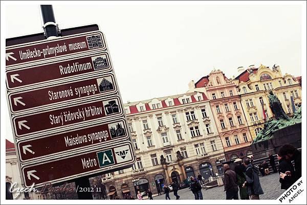 個人覺得布拉格的觀光做得很不錯