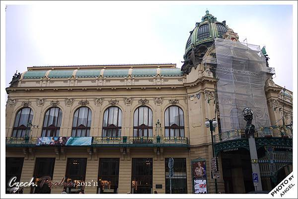 布拉格的文化活動場所---市民會館