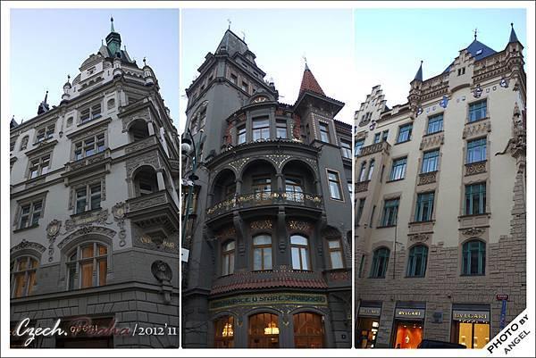 每棟建築都在比貴氣比華麗