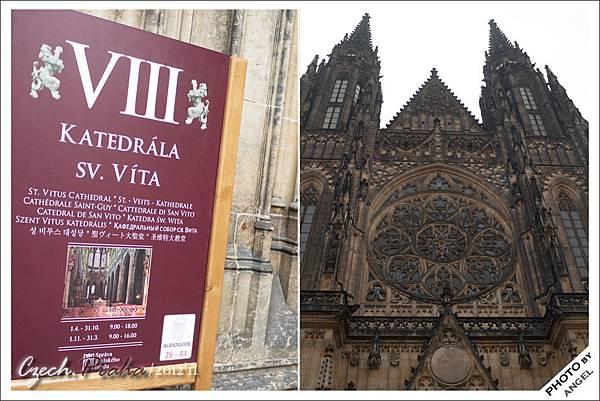 聖維塔大教堂