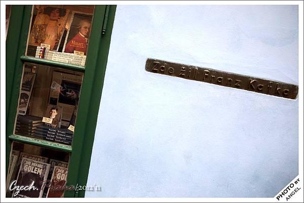 卡夫卡住過的22號現在是一家書店