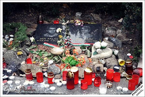 紀念「布拉格之春」引火自焚的大學生