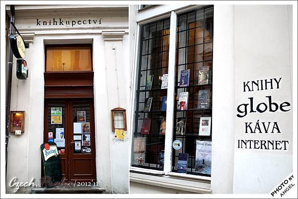 很受當地年輕人喜愛的「GLOBE書店咖啡」