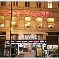 布拉格最佳咖啡館---羅浮咖啡
