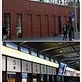 布拉格FLORENC車站
