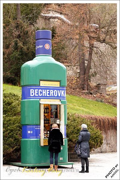 KV另一項特產:貝赫洛夫卡藥酒