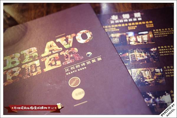 原來餐廳英文名字叫做BRAVO