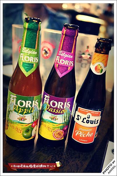 我們選擇了青蘋果&百香果&水蜜桃啤酒
