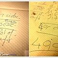 點餐和結帳都直接寫在餐桌紙上,很率性!