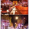 兩次來巴黎都正好遇到香榭大道舉辦活動