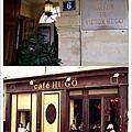 大文豪雨果的家以及咖啡館