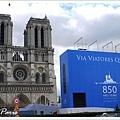 明年就要慶祝850周年的聖母院