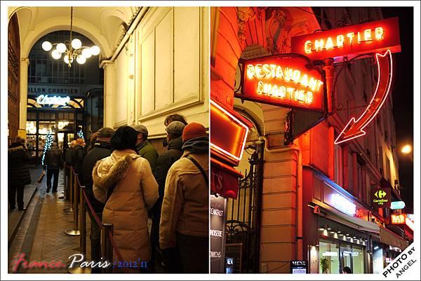 巴黎百年大食堂---CHARTIER