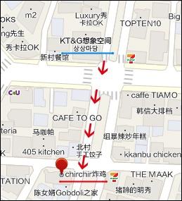 CHIR MAP