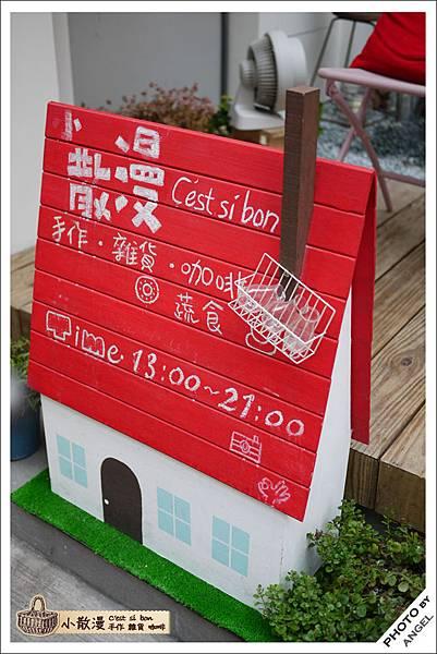 醒目的紅色小屋