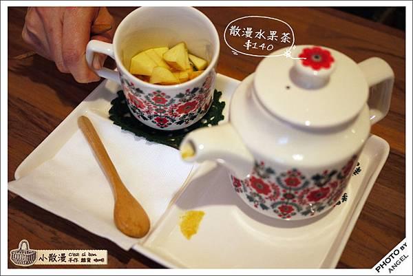 散漫水果茶