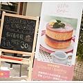 每日限量的蘇芙蕾厚鬆餅是最大賣點
