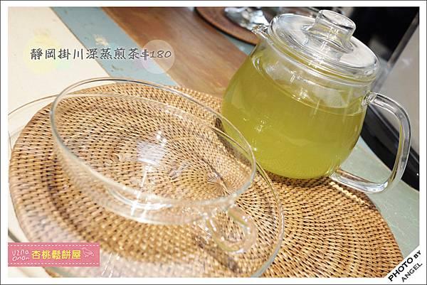 靜岡掛川深蒸煎茶