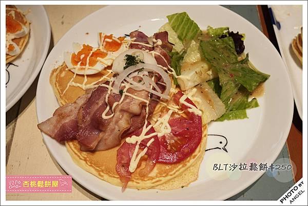 BLT沙拉鬆餅