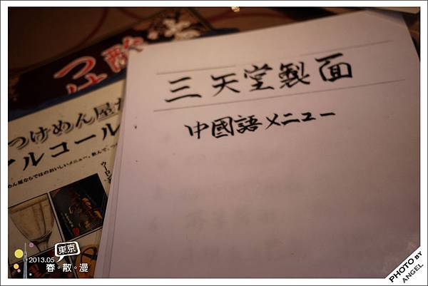 有中文菜單就不用擔心了