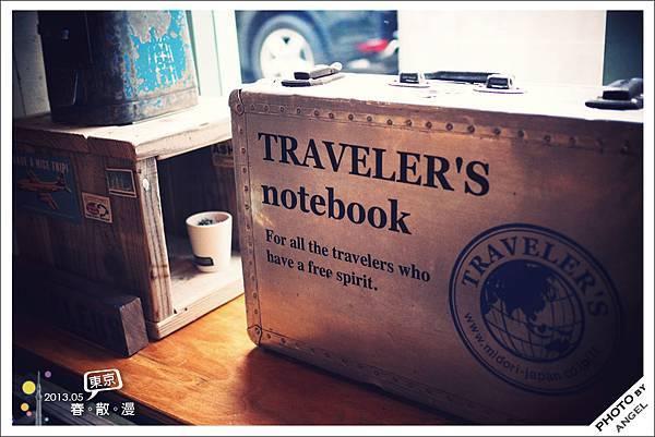 每個旅行者都應該擁有一本屬於自己的Traveler's Notebook