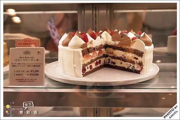 限定販售蛋糕的價位果然很驚人
