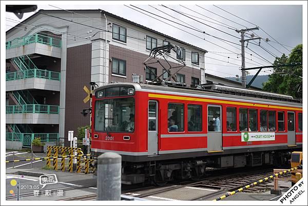 交通工具(1)---登山電車