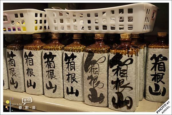沒有機會嘗試的箱根酒不知是何滋味