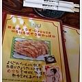 看不懂日文可以跟店家要英文菜單