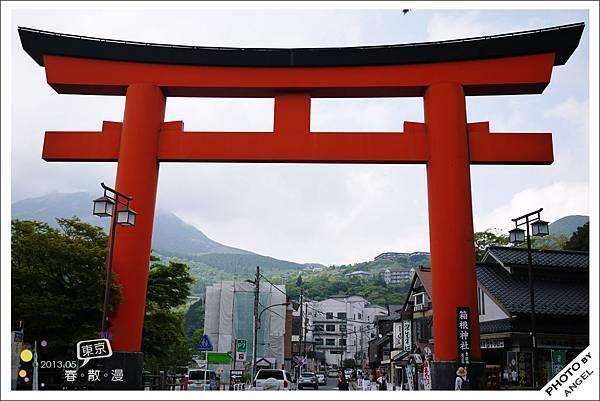 箱根神社由此去