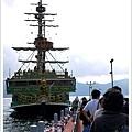 交通工具(3)---海賊船
