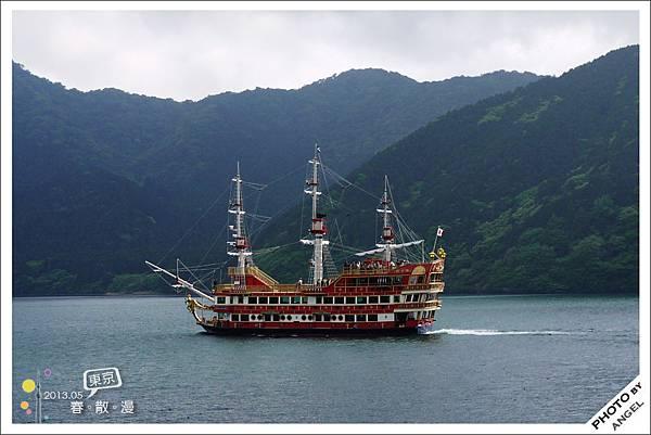 這艘是今年3月才啟航的新海賊船...可惜沒搭到