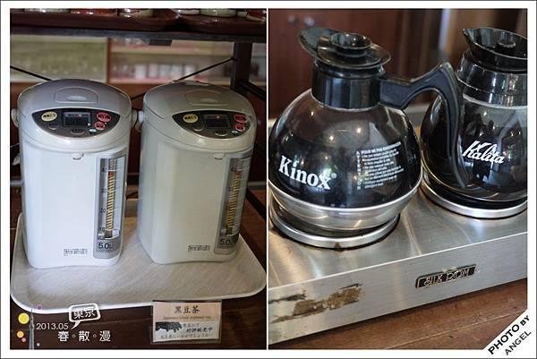 早餐提供黑豆茶和咖啡