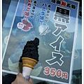 黑草莓冰淇淋...沒吃過吧?
