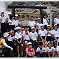小學生真的會想來箱根旅行嗎?