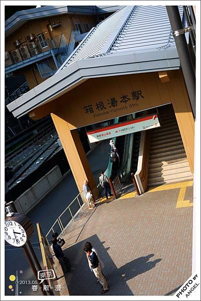 再度回到箱根湯本準備踏上回家的路
