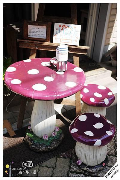 我覺得坐在這香菇椅上會中毒