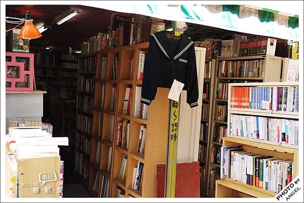 很難得看到的傳統舊書店