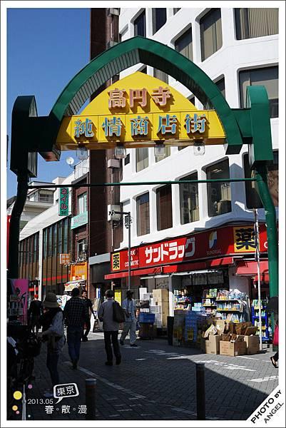 因為一本得獎的文學小說而得名的純情商店街