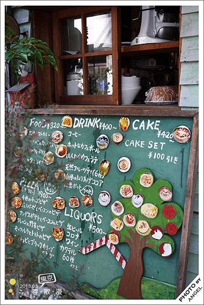 以森林童話故事為概念的HATTIFNAT CAFE