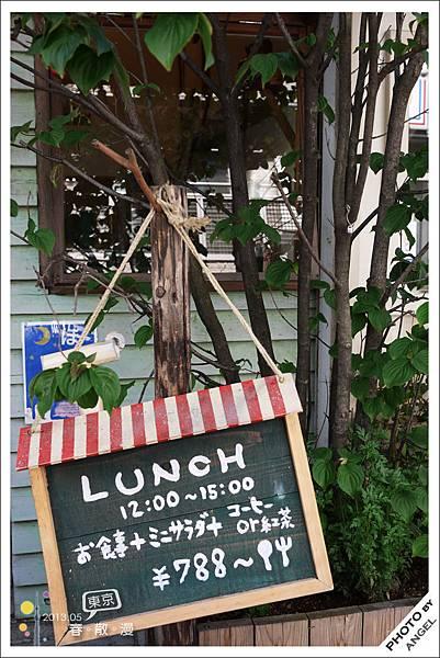 如果中午來用餐還滿便宜的