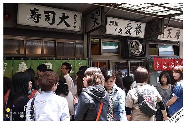 壽司大也一堆人
