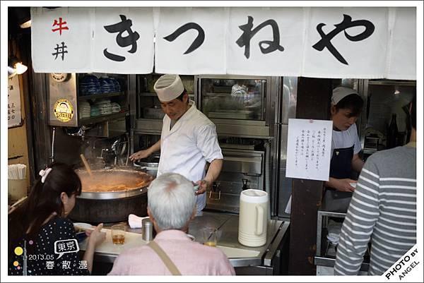 生意很好的牛丼店
