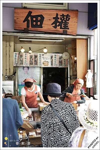 魚製品專賣店